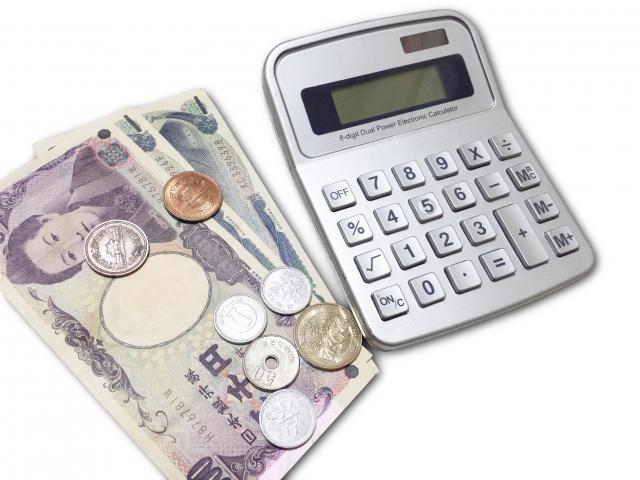 お得|節約|お金|割引