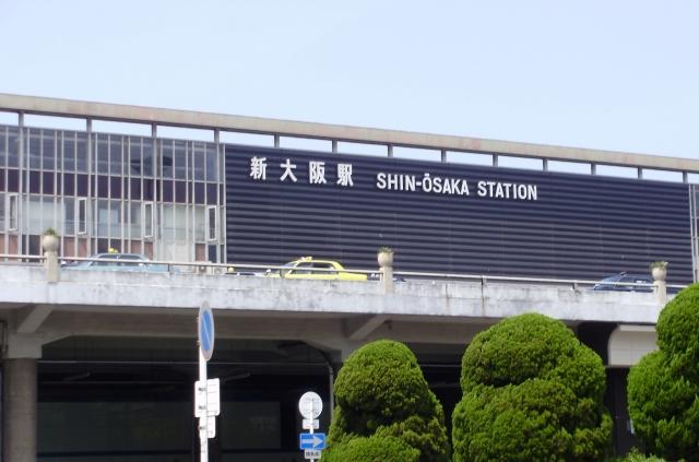 新大阪イメージ|新大阪駅