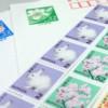 定形郵便・定形外郵便の料金表と金券ショップで販売している切手の価格+組合せ表