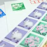 バラの切手・記念切手を高く買ってもらう方法