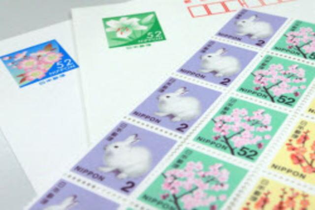 切手|はがき