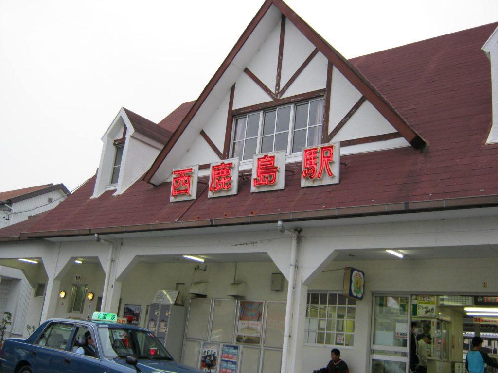 遠州鉄道|西鹿島駅|赤電