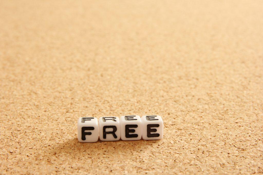 FREE|自由席|新幹線自由席回数券