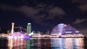 新神戸イメージ|神戸港